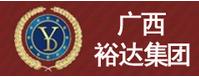 广西裕达集团
